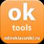 OkTools download
