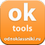 OkTools download