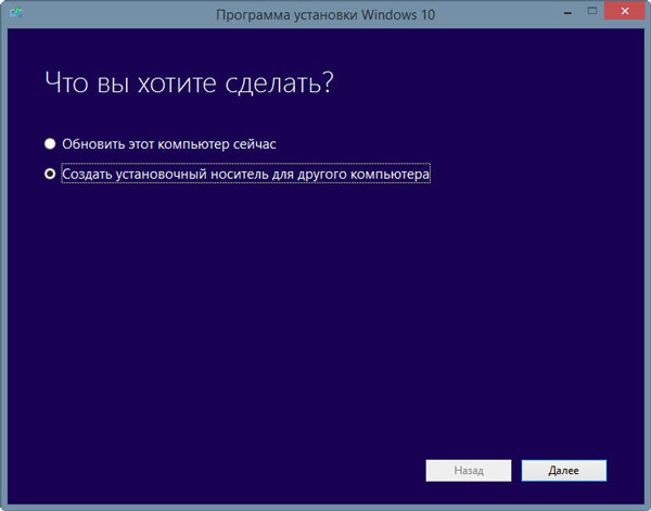 windows-10-download